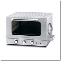 cuisinart brick oven
